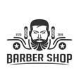vintage barber logo design for men vector image vector image