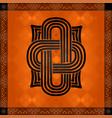 african national cultural symbols vector image