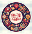 merry christmas wreath with christmas toys vector image vector image