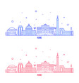 rome skyline italy city buildings vector image vector image