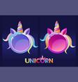 round unicorn frames cartoon blank avatars vector image