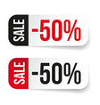 sale label half price sticker vector image vector image