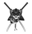 samurai 0017 vector image