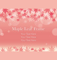 autumn leaf frame 8 vector image vector image