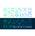 block chain colored banners set blockchain vector image vector image
