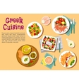 Greek cuisine flat icon with appetizer dishes vector image vector image