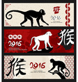 Happy chinese new year monkey 2016 banner set vector image
