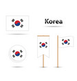 korea flags vector image