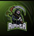 skull ripper logo mascot design vector image vector image