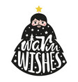 with funny bearded man head and lettering xmas vector image