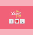 pink valentines day background vector image vector image