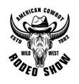 buffalo skull in cowboy hat monochrome vector image