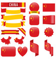 china flags vector image vector image