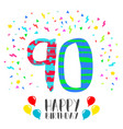 happy birthday for 90 year party invitation card vector image vector image