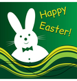 smiling white bunny with bow tie and text vector image