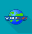 global world news logo flat style vector image