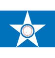 Houston city flag vector image vector image