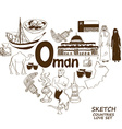 oman symbols in heart shape concept vector image
