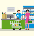 supermarket shopping food vector image vector image