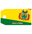 bolivia flag on price tag vector image vector image