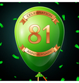 Green balloon with golden inscription eighty one vector image vector image