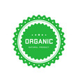 organic natural product green circle emblem vector image vector image