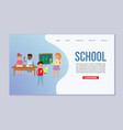 school children template of vector image vector image