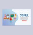 school children template vector image
