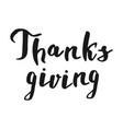 set of thanksgiving overlays lettering vector image