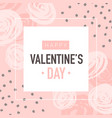 valentines day greeting card design vector image vector image