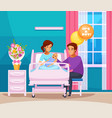 childbirth cartoon composition vector image vector image