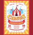 circus poster fun fair event invitation carnival vector image vector image