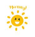 sun emoji vector image vector image