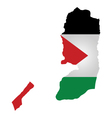 Palestine Flag vector image vector image
