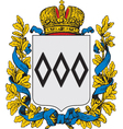 Petrokov Coat-of-Arms vector image vector image