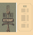 vintage restaurant menu with price list and fork vector image vector image