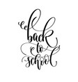 back to school - hand lettering inscription text vector image