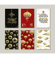 Chinese new year 2016 greeting card pattern set vector image