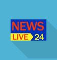 live news 24 logo flat style vector image