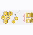 shana tova happy and sweet new year in hebrew vector image vector image