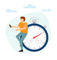 man is standing with near the stopwatch leaning vector image