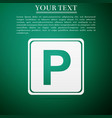 parking sign icon street road sign vector image vector image