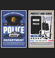 police department serve policing law and justice vector image