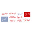 set 10 hand lettering inscription text to vector image vector image