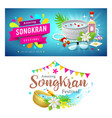 amazing thailand songkran festival banner set vector image vector image