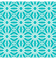arabesque islam geometric pattern seamless vector image vector image