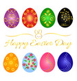 beautiful easter day background and card and objec vector image vector image
