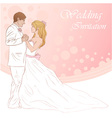 Bride and groom wedding invitation card vector image vector image