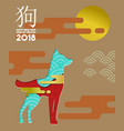 chinese new year 2018 paper cut dog card vector image vector image