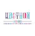 cyrillic alphabet title in russian - cyrillic vector image